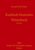 Kurdish-German Dictionary (Central Kurdish/Soranî)