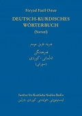 German-Kurdish Dictionary (Central Kurdish/Soranî)