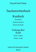 Kurdish-German/German-Kurdish Pocket Dictionary (Northern Kurdish/Kurmancî)