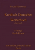 Kurdish-German Dictionary (Northern Kurdish/Kurmancî)